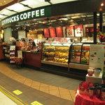 Starbucks decked out for Xmas season on 1 November 2011