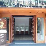 翡翠文化博物館入口