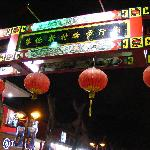 Jinsha Night Market gate