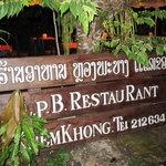 LPB Restaurant