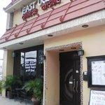 Foto de East Ocean Chinese Restaurant