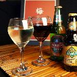 Beer and Wine Available