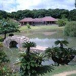 Shikina-en Garden