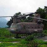 Khe Sanh War memorial