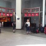 Hall d'entrée de l'hotel
