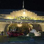 Exterior of Hotel