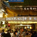 Gala Place - 18 Grams in the basement with a group of similar restaurants