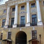"""Отель """"История"""" на канале Грибоедова"""