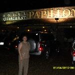 Entrada al Hotel - Estacionamiento p/ Restaurante