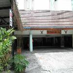 R.C.N. Court & Inn 中庭
