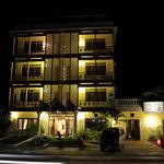 โรงแรมรามา