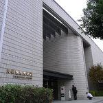 青梅市立美術館の入口外観です。