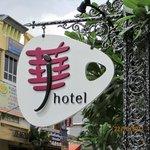 Foto de J Hotel