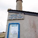 灯台の入り口