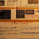 ネットは有料,1日1000円