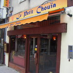 Photo of Le Petit Chouia
