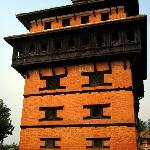 Saatale Durbar, Nuwakot, Nepal