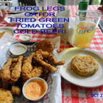 CHECK OUT THE FRIED GREEN TOMATOES