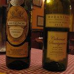 Award Winning Local Wines