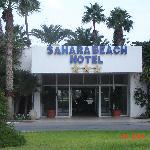 Hôtel Sahara Beach