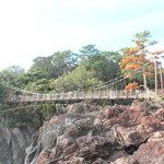Foto de Kadowaki Bridge