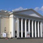 Кировский областной драматический театр им. С.М. Кирова