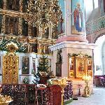 Holy Uspensky Trifonov Monastery Foto