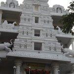 Sri Vidya Saraswathi Shani Temple, Wargal, entrance