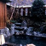 Private Onsen bath