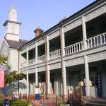 Foto de Old Seminary