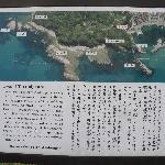 石見畳ヶ浦の地図