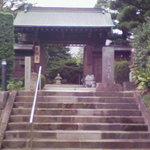The Grave of Sanjugo Naoki Photo