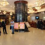 Baoshan Hotel reception