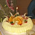 Birthday cake, chinese style