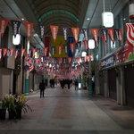 Kawabatadori Shopping Street Photo