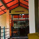Tangerine (restaurant)