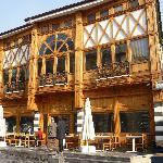 Imam Cagdas Restaurant, Gaziantep