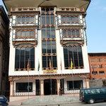 Photo of Kisa Hotel