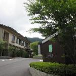 Photo of Yufuin Ubl Hotel