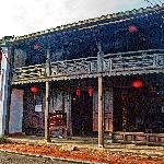 The Old House of Phun Hung Foto