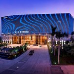 Hilton Guangzhou Baiyun Hotel