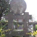井上円了の墓
