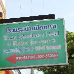 Manthana sign