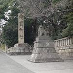 靖国神社その2