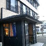 Photo of Hotel Miharashi