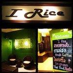 I Rice Restaurant