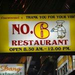restaurant No 6 patong beach