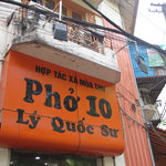 Pho 10照片