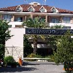 Entrée du Greenwood Resort