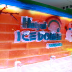 Hatyai Ice Dome